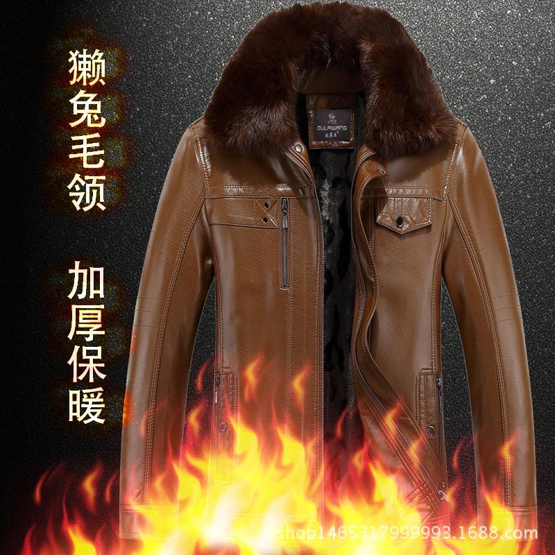 厂家批发男装皮衣冬装中年爸爸装加绒休闲皮夹克外套男中老年加厚