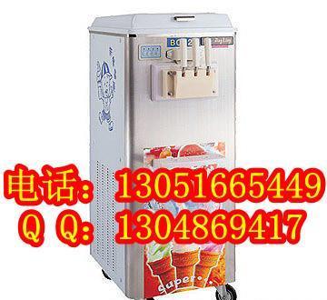 供应冰淇淋机厂家直销 冰淇淋机价格 冰淇淋机器价格