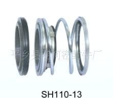 机械密封件 SH110-13
