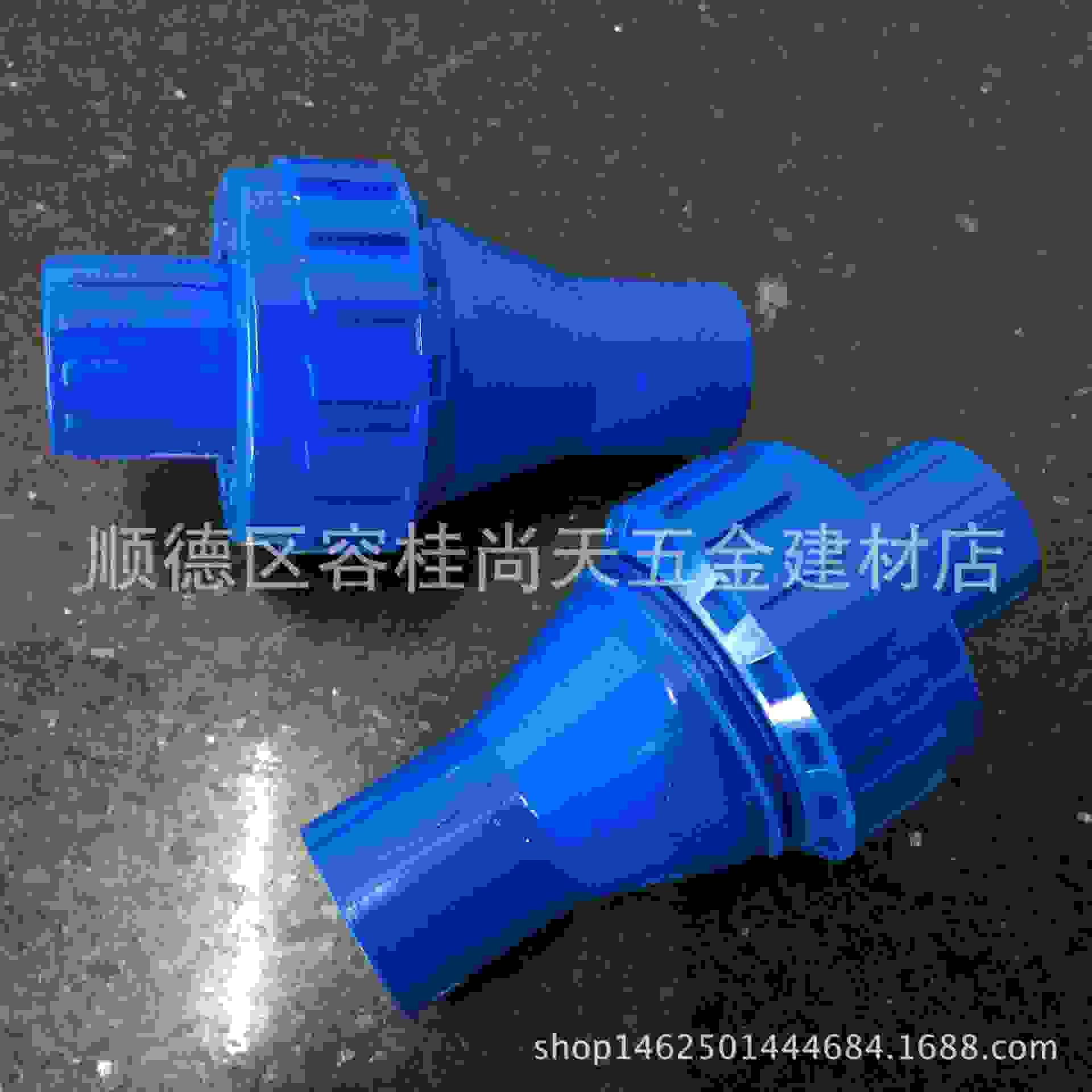 荐厂家直销 联塑 pvc-u 给水管件蓝色 止回阀 20~110图片
