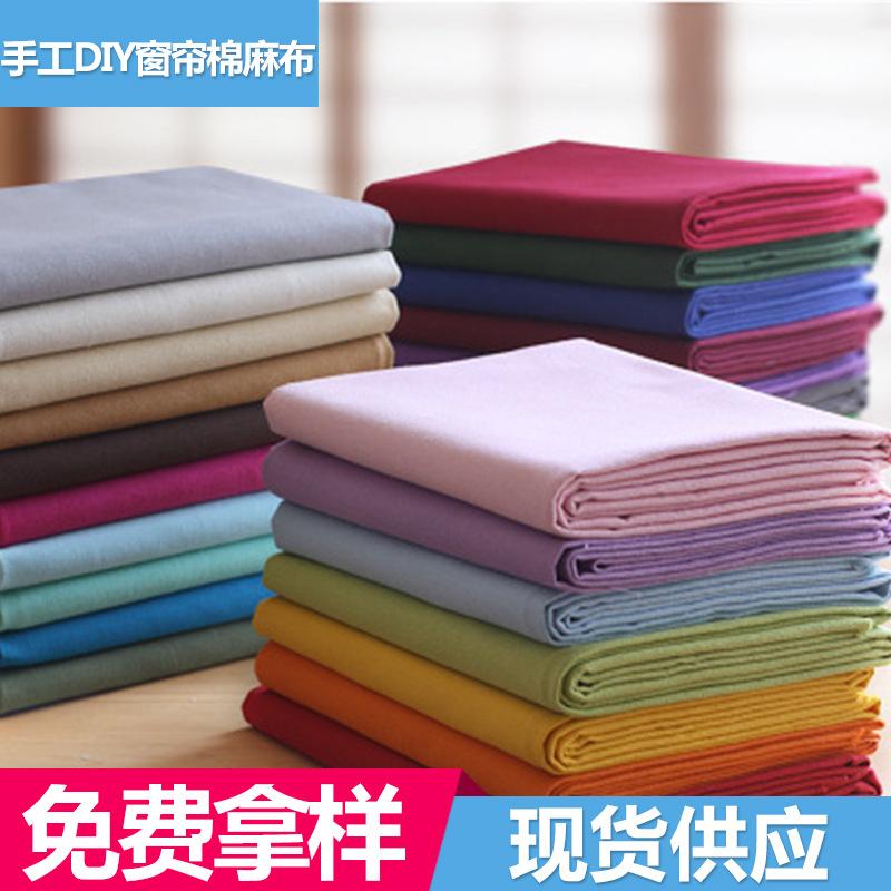 毛皮加厚棉布 沙发床单批发 纯色手工涤棉面料 涤棉窗帘批发