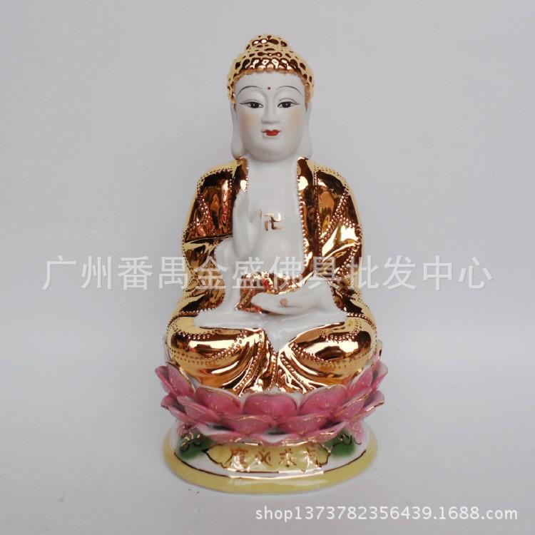 金盛佛具 万珠金身如来佛有求必应 陶瓷神像