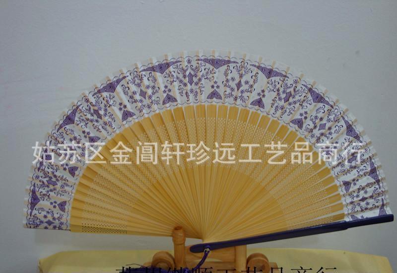 厂家直销 青花瓷江南韵女扇子绢扇折扇中国风外事礼品扇竹扇