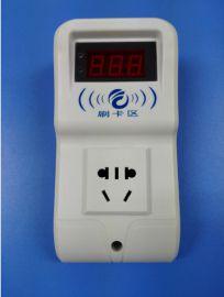小区智能充电刷卡插座1路