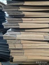 供应--纸箱8
