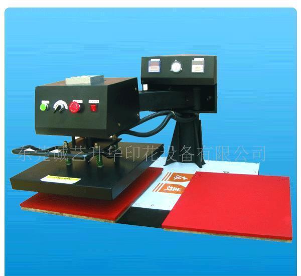 自动摇头双工位烫画机,烫画机,全自动烫画机(图)-半自动摇头双