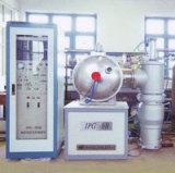 玻璃微珠镀膜机(jpg-6)