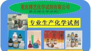 氢氧化钠 化学试剂