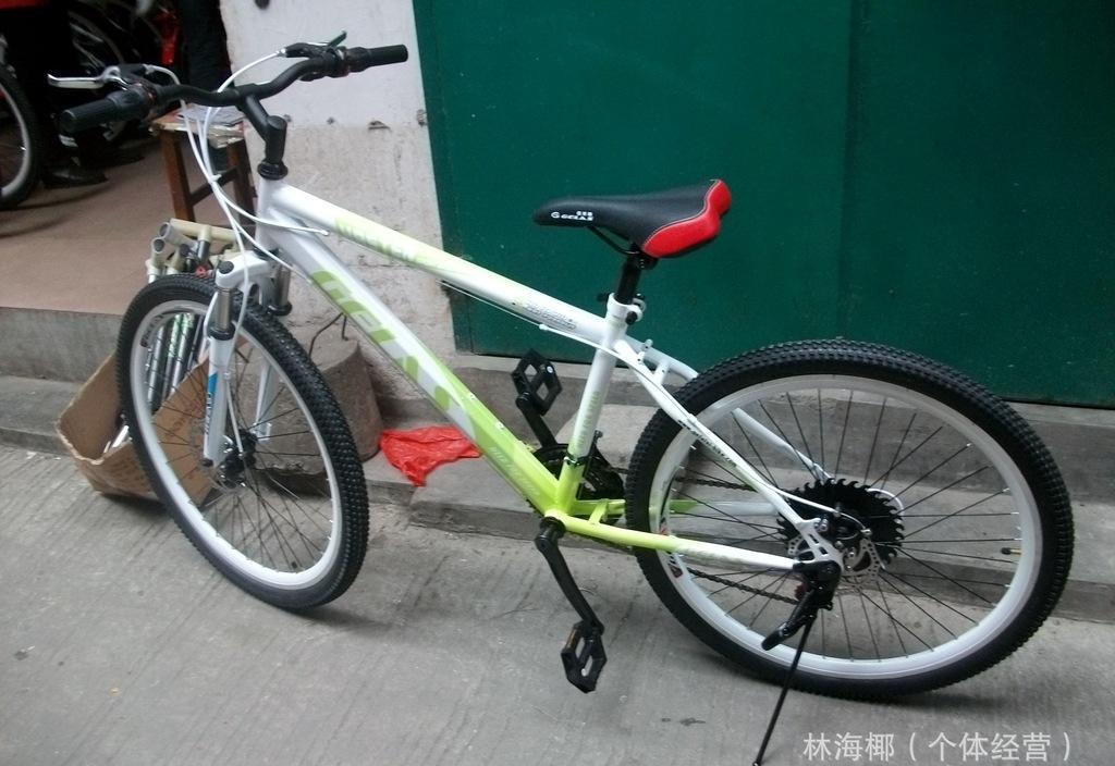 21速双碟车铝合金刀圈26寸格莱斯荧光绿山地自行车