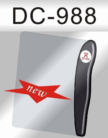 看书灯(DC-988H)