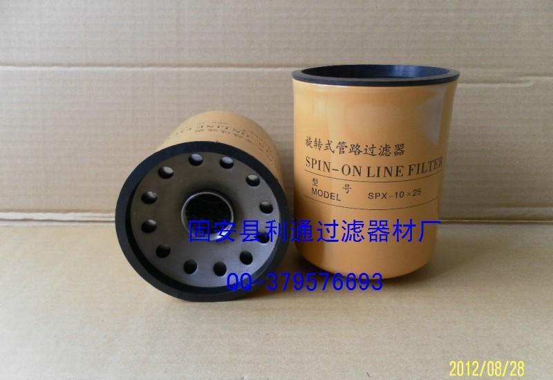 供应黎明液压滤芯spx10-25