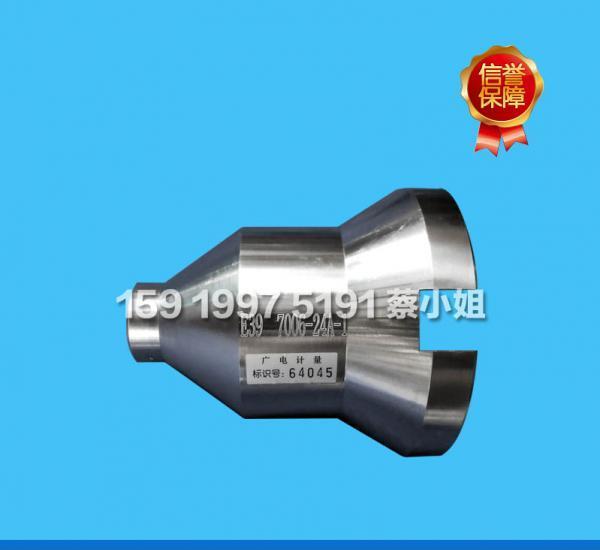 深圳聚利兴仪器有限公司 产品供应 > e39灯头量规(全套3件)e39通规 止