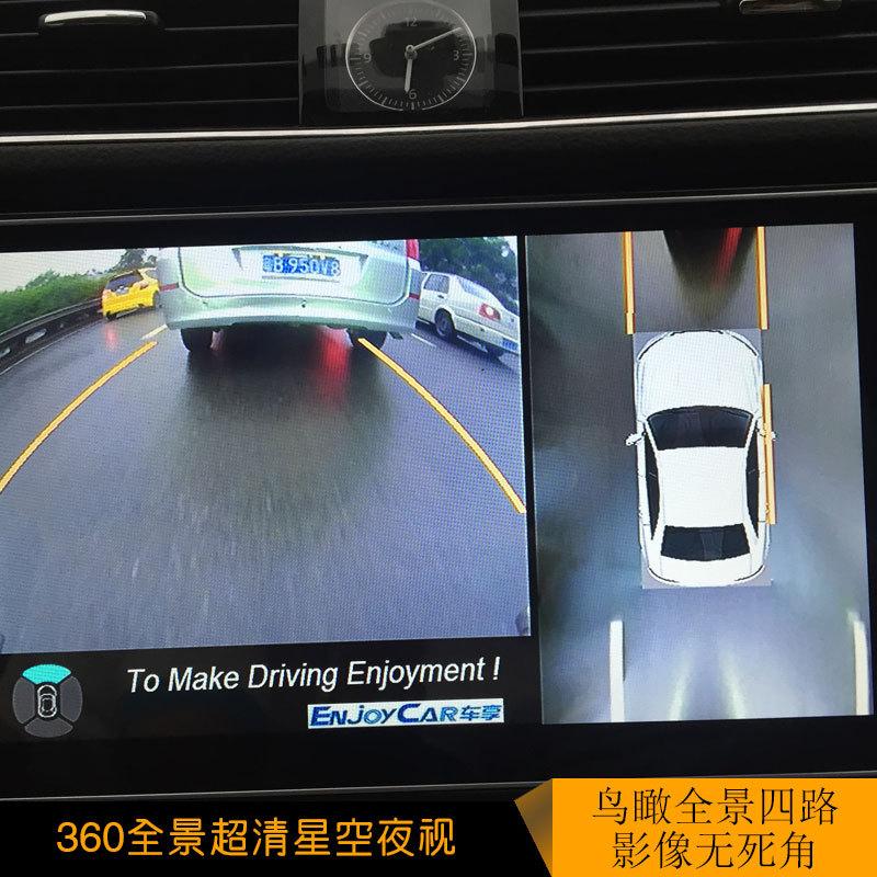 循环录像_车享360度全景行车记录仪高清720p停车监控通用无缝拼接循环录影