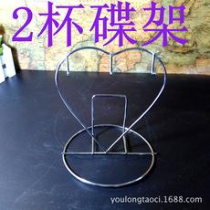 欧式陶瓷咖啡杯架子不锈钢创意爱心二杯碟架咖啡具收纳架厂家批发