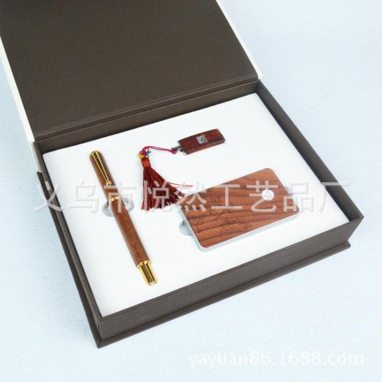 正宗厂家直销高档红木商务套装礼品定制 红木电源三件套定制
