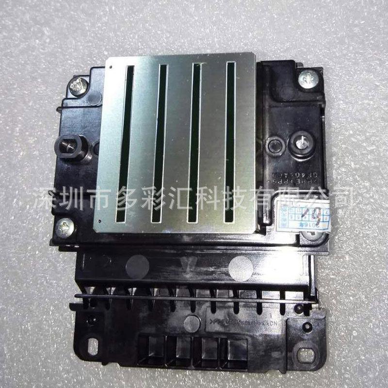 中国网库 数码,电脑 耗材 墨盒,墨水 户外写真机喷头 爱普生5113 热