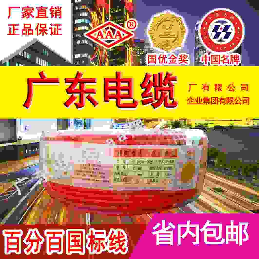 5(mm)mm 产品认证 ccc  护套材质 塑胶            网库客服正在通过