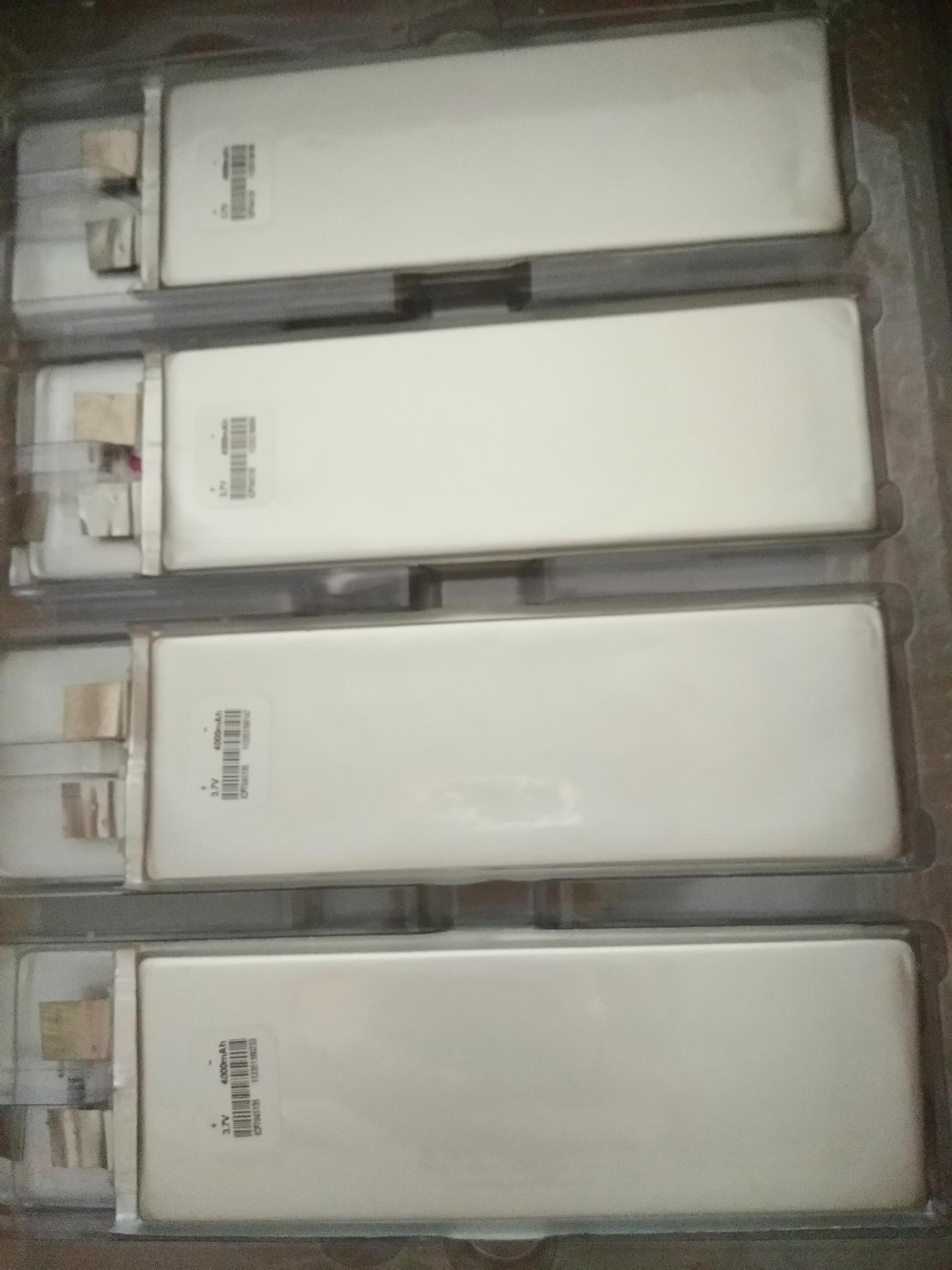 供应高倍率锂电池聚合物动力电池PL7044135-4000mah3.7V15C锂电池