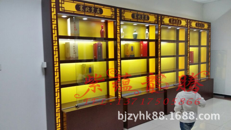 高档白酒展示柜精品礼盒展柜参茸货架名贵药材柜台茶叶陈列柜图片