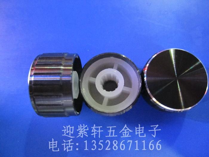 高档电位器旋钮 电陶炉铝合金旋钮 20x13 多种颜色可定做