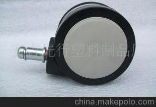 厂家直供 转椅万向轮 螺轮 2.5寸PU轮米黄 AP201104