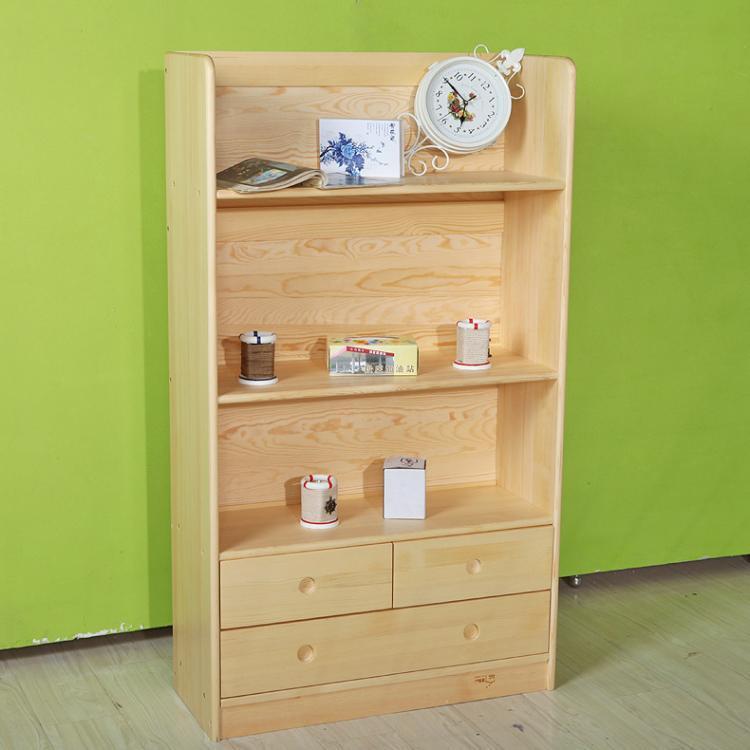 书柜 儿童松木家具 简易书橱 置物柜 开放书柜