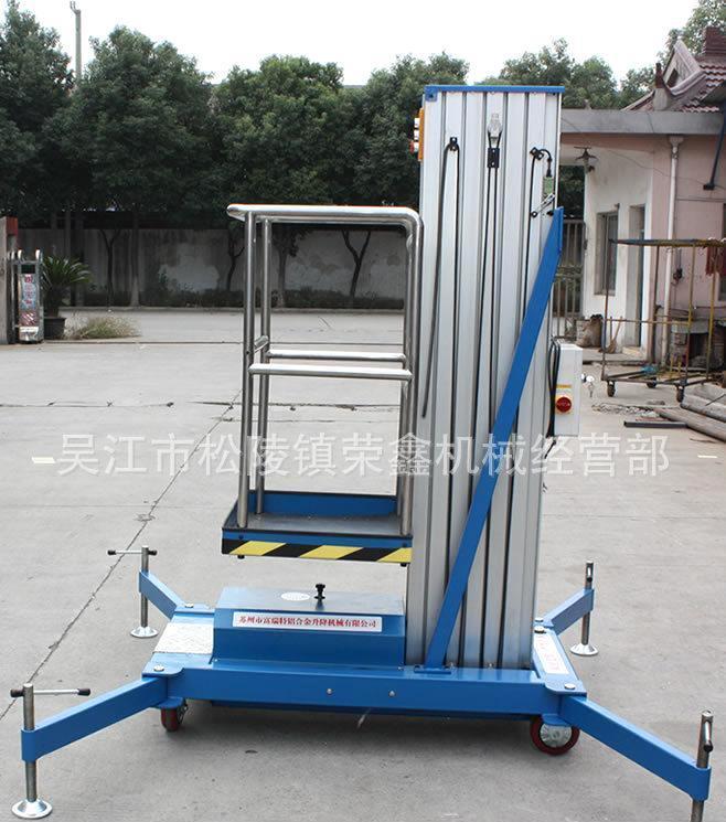 液压升降平台车 铝合金升降机 电动升降平台 液压升降机 升降梯子图片