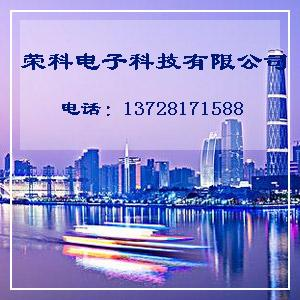 供应上海交通大学科技园近电手表报