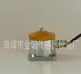 JHBS荷重传感器