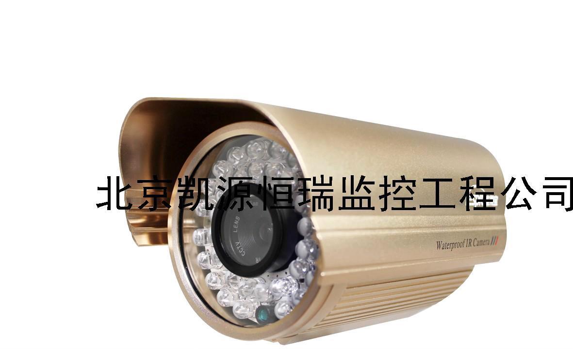 北京监控安装监控方案监控摄像头报价