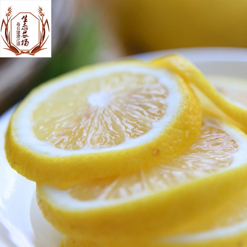 重庆潼南一级新鲜黄柠檬 皮薄多汁 酸爽可口 场地直销2