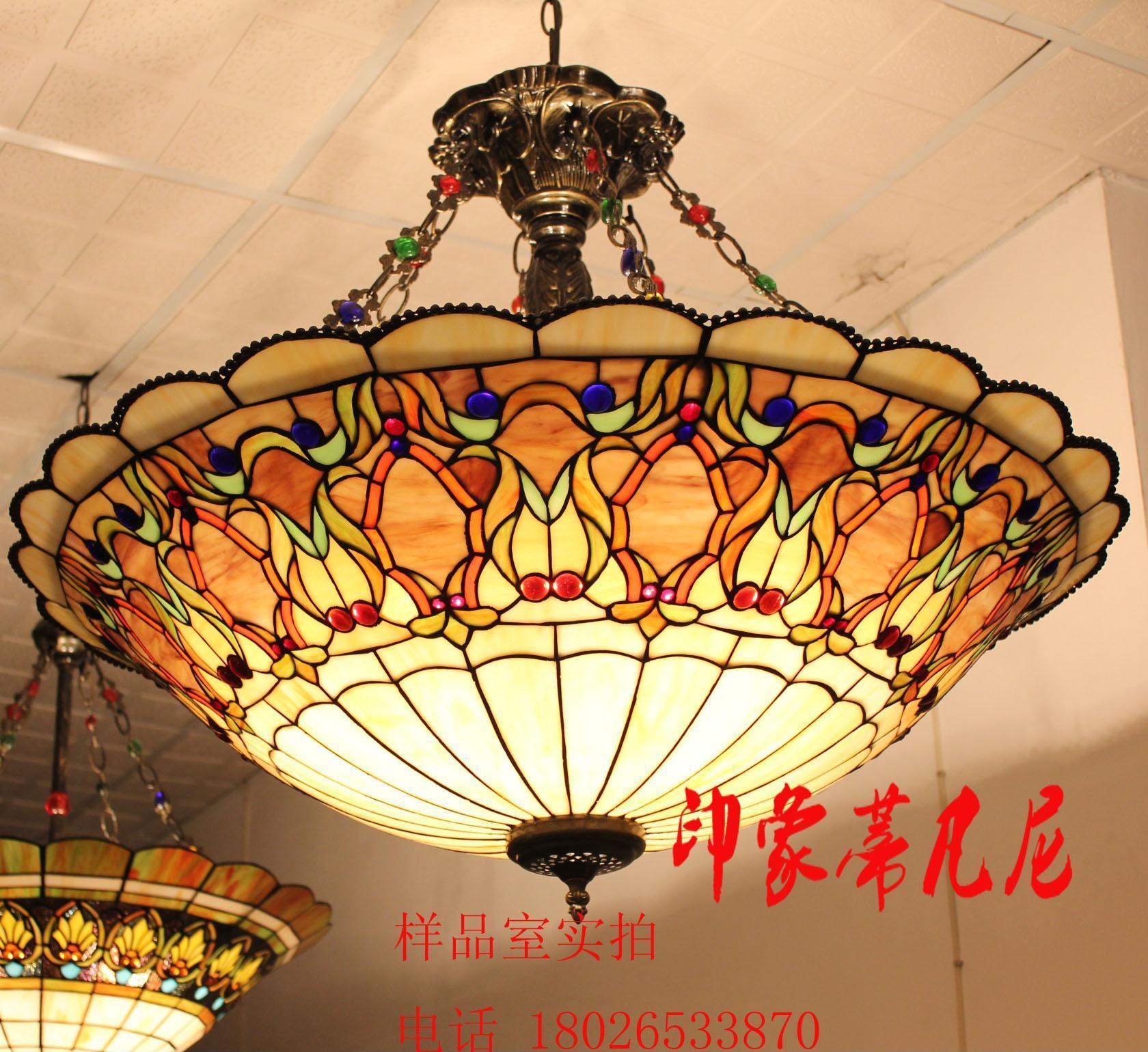 蒂凡尼欧式复古酒吧ktv豪华酒店大堂餐厅客厅彩色玻璃艺术反吊灯