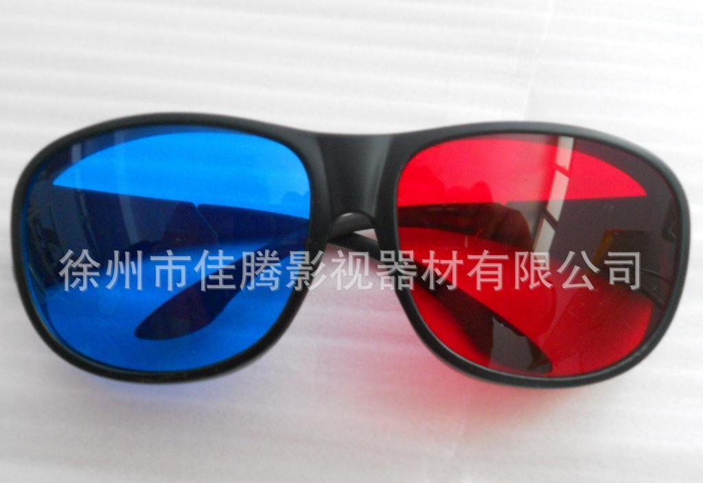 徐州市企业名录徐州市佳腾影视器材有限公司产品供应3d立体眼镜