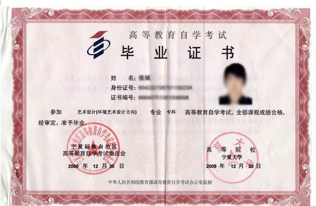 北京成人教育_供应(全国)成人教育学历提升 网络
