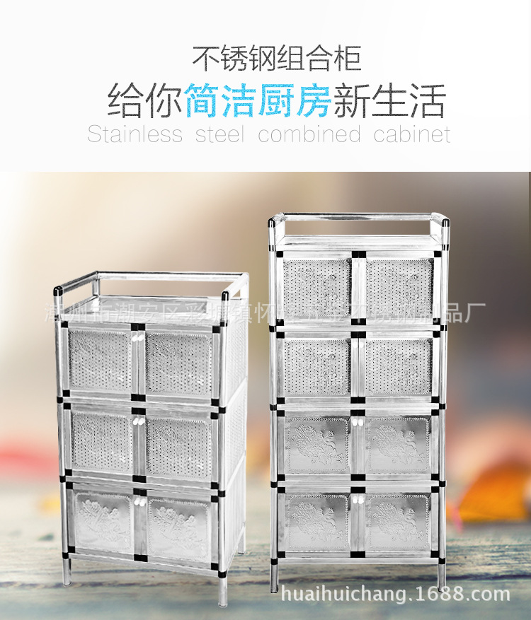 B3-B8-B9 不锈钢多用组合柜置物架储物柜消毒柜架电饭锅架