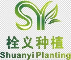 供应农业产品6