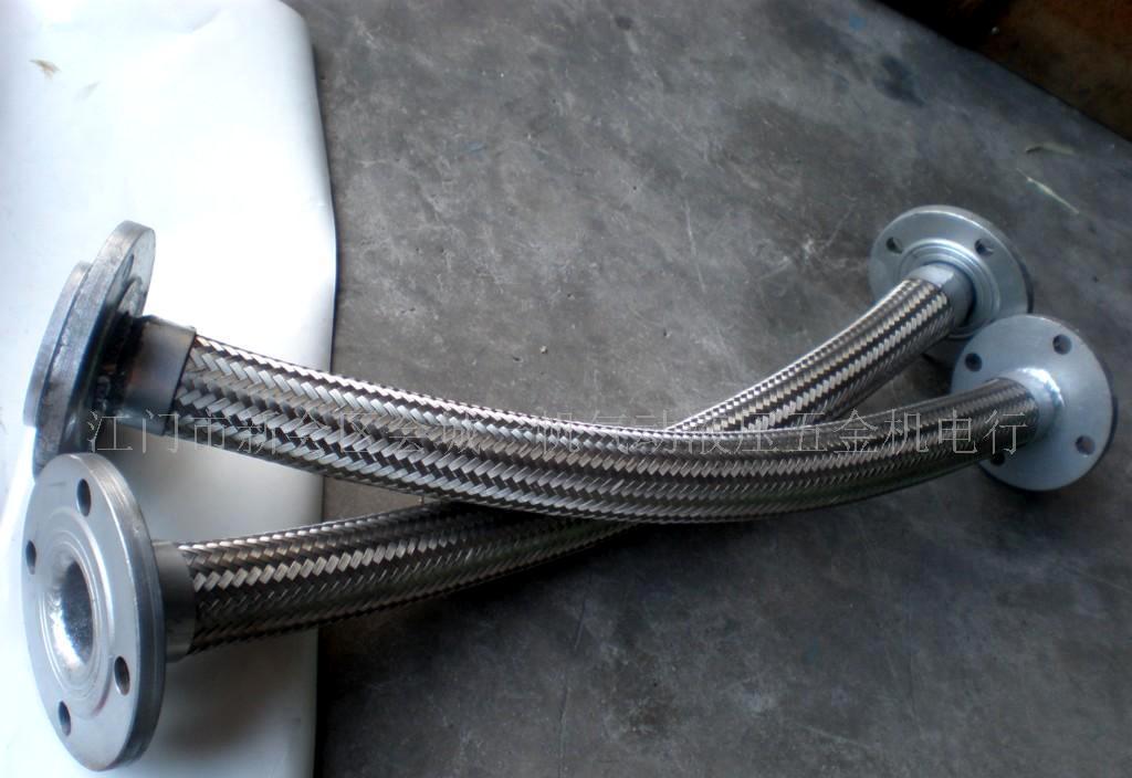 供应气动液压,不锈钢蒸汽软管图片