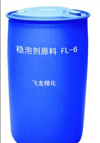 发泡水泥稳泡剂生产配方及原料FL-6