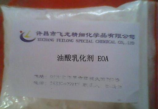 油酸常温乳化剂 EOA