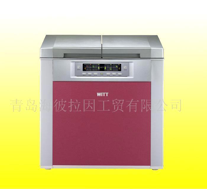 【泡菜冰箱批发市场】 泡菜冰箱价格 泡菜冰箱大全   中国供应商