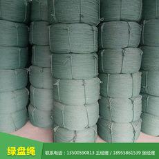 厂家直销大量供应再生料绿盘绳 批发