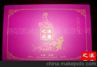 汉唐之风 真丝丝巾 古文化丝巾 艺术丝巾 天然
