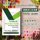 厂家直销 大量元素水溶肥 13-6-40TE 高钙超钾 高钾肥 批发