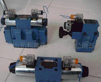 4we10g 我公司供应力士乐北京华德电磁阀·型号齐全, 北京华德液压