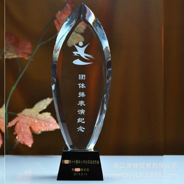 厂家热销新款水晶奖杯奖牌高档商务礼品公司年庆集体活动等