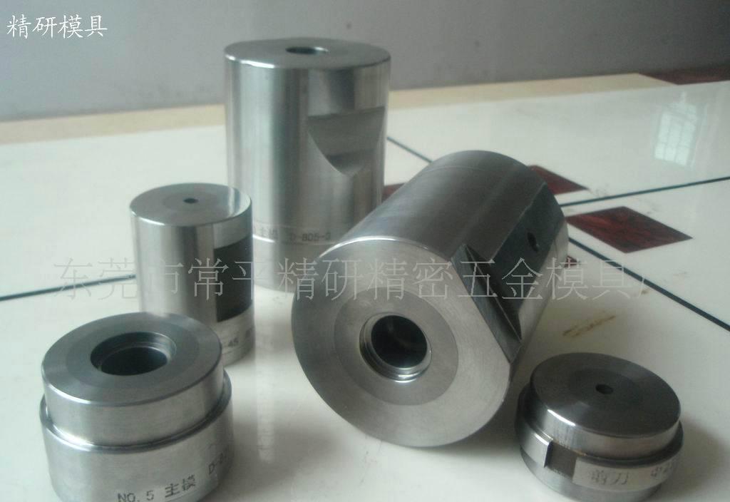 东莞钨钢模具_东莞钨钢模具厂供应钨钢冲压成型模具