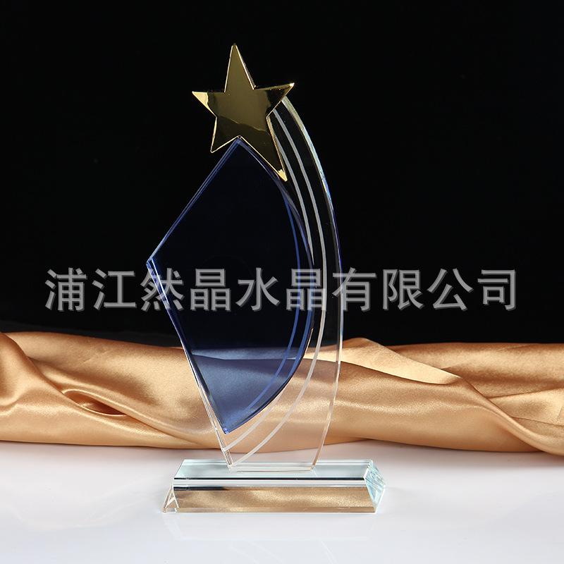 水晶奖杯 蓝色玻璃水晶奖牌高档创意工艺三线屏风水晶礼品摆件