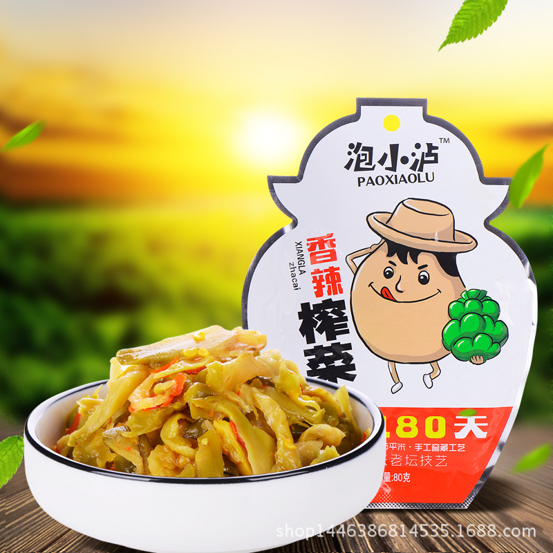 泡小泸四川泡菜拌饭拌面下饭咸菜香辣榨菜袋装80g