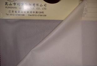 供应产褥裤用防水布 针织防水布 防水生理布
