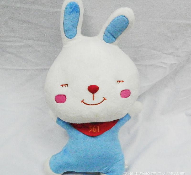 企业定制吉祥物毛绒公仔 小兔子毛绒玩具-中国洗衣液图片